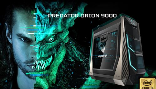 E' grosso, è potente, è coatto. Arriva uno tra i più potenti PC gaming in circolazione. L'opulento Orion 9000 non è un PC da gaming, è IL PC da gaming. Regalati questo Desktop PC da primato.